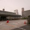 目黒区総合庁舎(旧千代田生命保険相互会社本社ビル)