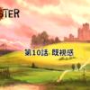 中世ダークファンタジー剣戟譚ノベル『LANCASTER』第10話 既視感