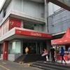 ブカシ 「Telkomsel Grapari Bekasi」でSIM再発行。SIM関連で困ったら助けてくれそう。