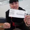 外国人「こいつはアホか?」韓国のYoutuber「日本行きのフライトチケットを破ってみた(笑)」の動画が大炎上