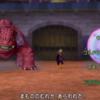 ドラクエ10 モンスターバトルロードSランク  幻妖の魔勇者