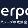 2021年7-9月の「merpoli(メルポリ)」記事ランキング