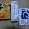 6/6 ドリトス84 北海道牛乳159 グラニュー糖203