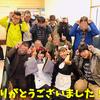 「地獄DEマンボ☆」CD&MV制作プロジェクト、始動しました!!