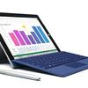 Surface3 LTEモデルはSIMフリー、LTEバンド1/3/8対応、ドコモMVNOも通信できた模様