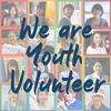 【国連ユースボランティア(UNYV)】2019年度の派遣生を紹介します。出身大学や派遣先など