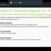 SHIELD TABLET K1でデレステをやる話の追記的な話(Android7.0)。