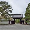 京都御苑「閑院宮邸」床紅葉、山茶花と南天が彩る庭園。
