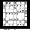 詰将棋迷路:問題9