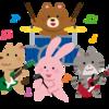 「デッキ改造パック 躍動のエターナルライブ!!」の注目カードをご紹介!