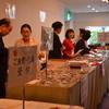 平成30年度 総会(報告)