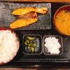 <おひとりごはん> ランチ&ディナー東京新宿でオススメのお店 23選