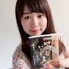 かさま観光大使の大スキ笠間!vol.54