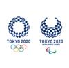 【レポート】東京五輪閉会式 (2021.08.08)