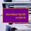 私が選ぶ2010-19年のベスト洋楽アルバムTop100【16~14位】