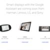 Googleスマートディスプレイに新しい可能性を感じざるを得ない