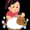 犬のお家でシャンプーの仕方(1)、おすすめのシャンプーはこれ!
