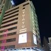 ソウルで安くてかわいいアクセサリーを買うなら東大門のnyu・nyu(ニュニュ)がおすすめ