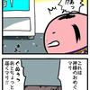 鞠の付喪神・まり子 第9話「損して損」