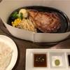 加藤純一さんがおすすめしていたらしいふらんす亭にステーキを食べに行きました
