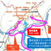 NEXCO西日本 E2A中国自動車道 湯田温泉スマートICが開通
