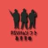 【神ゲー】PSVITAおすすめ・人気のソフト【名作】