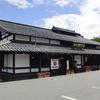 竹風堂の栗強飯(くりおこわ)