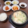 【光化門】辛くない「白スンドゥブ」を食べてみる@감촌/カムチョン