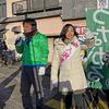 前橋市議会議員補欠選挙