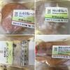 パンを買って食べる。 (@ セブンイレブン 池袋北口平和通り店 - @711sej in 豊島区, 東京都)