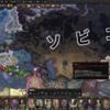 HoI4: WW1 modで最高難易度ドイツやったら終わらない戦争に突入した話