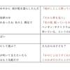 旅の終わりには次の約束を ~斉藤壮馬さん『エピローグ』考察