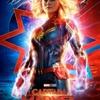 【映画】『キャプテン・マーベル』:MCUフェーズ1作品群と肩を並べる最高のヒーロー映画に!