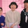 星野源がMステでファミリーソング!サザエさん衣装でカホコと藤井隆は出た?