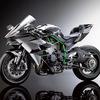 Kawasaki Ninja H2 モーターサイクルフェア が開催されます
