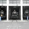 【鬼滅の刃】京都鉄道博物館のグッズ通販情報やチケット料金をまるっと紹介!