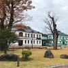 【金沢】国立工芸館とその周辺の「兼六園周辺文化の森」は実にフォトジェニック♪