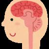 【ビジネススキル】脳科学と学び方