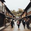 金沢のパーソナルトレーニングジム厳選8つ紹介する。