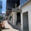 前から気になっていたホテルのランチをeatigoでお得に利用【Café 15@CAMLUX HOTEL】