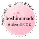 Mama&Baby♡自分らしさを大切にしたいお洒落なママに贈るハンドメイドショップ☆アトリエ星のまどのブログ