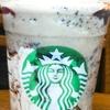 【食レポ】 愛知 でらうみゃ あんこコーヒー フラペチーノ 【地域限定】
