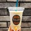TULLY'S x 神大 x 東急コラボカフェ【タリーズコーヒー KU】でエスプレッソシェイク @白楽