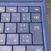 Surface 3のキーボード(タイプカバー)の反応が悪くなったのと戦った件