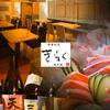 【オススメ5店】江坂・西中島・新大阪・十三(大阪)にある和食が人気のお店