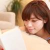 【ブログ】読みやすい文章の書き方とは?6つのコツをまとめます