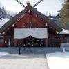【御朱印】札幌市中央区 北海道神宮