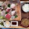 【平塚】平塚漁港の食堂