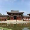 1day京都
