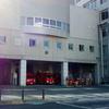 【さいたま市消防局】浦和消防署